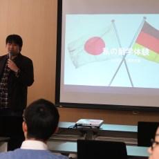 【留学ウィーク後期】欧州アジア圏協定校留学説明会を開催しました