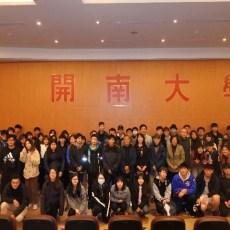 【杉原本部長】台湾・開南大学にて集中講義を行いました