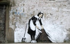 oeuvres de Banksy dame mur
