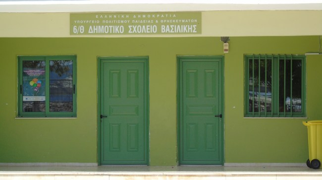 dhmotiko_sxoleio_vasilikis
