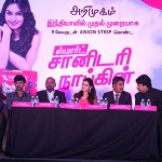 Andrea Launches Vanessa Sanitary Napkin Stills (3)
