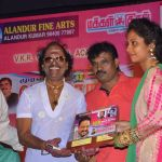 Benze Vaccations Club Awards Stills (19)