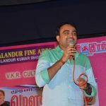 Benze Vaccations Club Awards Stills (32)