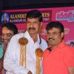 Benze Vaccations Club Awards Stills (35)