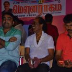 Benze Vaccations Club Awards Stills (9)