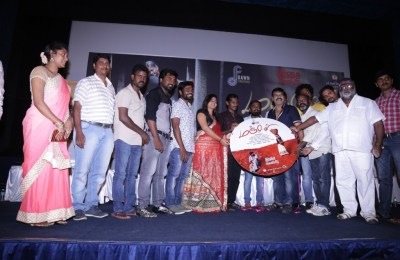 Manjal Movie Press Meet Photos (10)