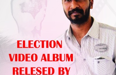 Puthiya Alaigal Election Campaign Video Song Released By Director Vetrimaaran Poster