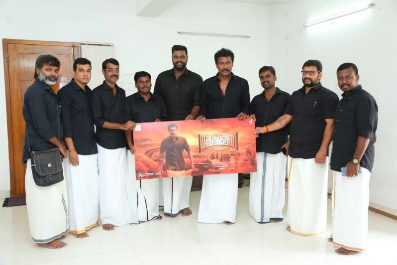 Madurai Veeran Movie (1)