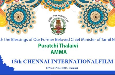 15th Chennai International Film Festival