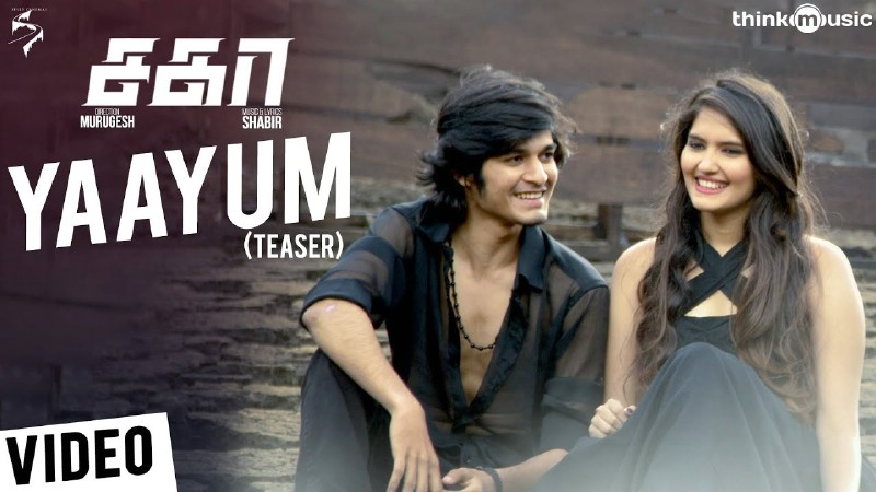 Sagaa Songs