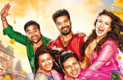 Kalakalappu 2 Movie