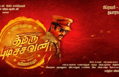 Thimirupudichavan Movie (1)