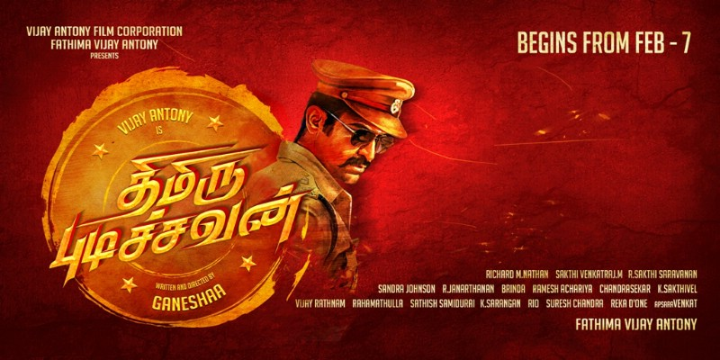 Thimirupudichavan Movie (2)