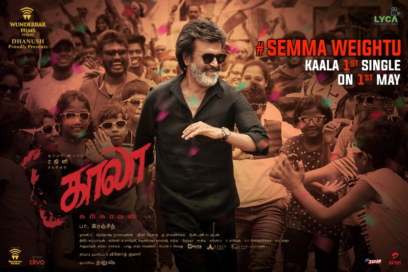 Kaala_Single announce_Tamil