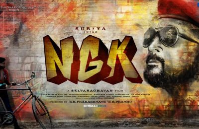 NGK-extended-first-look-Suriya-36.jpg_large-990x557