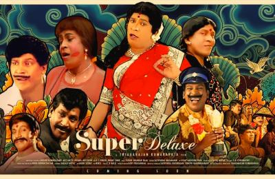 VADIVELU the SUPER DELUXE GOD Poster