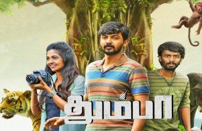 thumbaa-movie-review