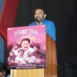 Unarvu Press Meet Stills (10)