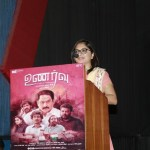 Unarvu Press Meet Stills (19)