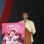 Unarvu Press Meet Stills (20)