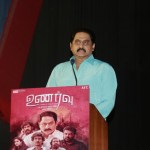 Unarvu Press Meet Stills (24)