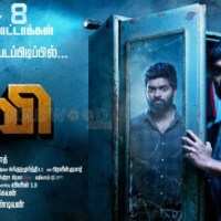 Jiivi Movie Review