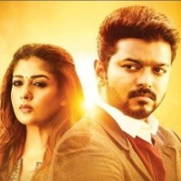 Bigil Movie Review
