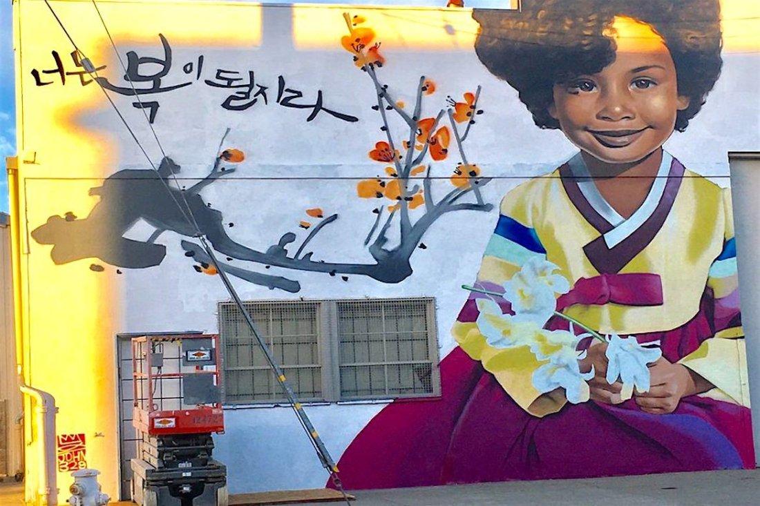 Chris Chanyang Shim, Graffiti Artist, KOLUMN Magazine, KOLUMN