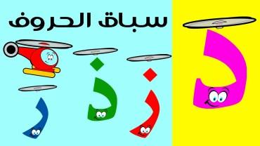 تحميل مذكرة لغة عربية اولي ابتدائي الترم الثاني 2019