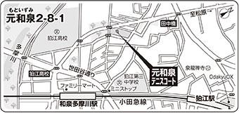 元和泉テニスコート地図