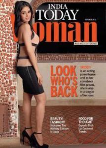 India Today Women Magazine
