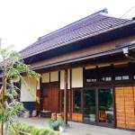 紡ぎの家大島・cafe BLANCO