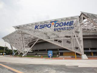 2018年7月にリニューアルオープンしたオリンピック体操競技場(KSPO DOME)