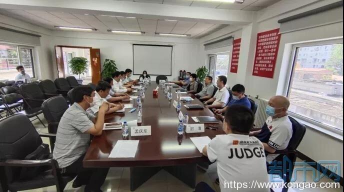 2020年中国国际航空体育节工作对接会在北京召开