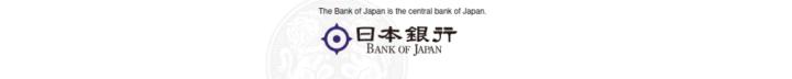 Bank of Japan - Bildquelle: Screenshot Ausschnitt www.boj.or.jp