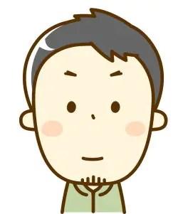 0170712002 るーさん