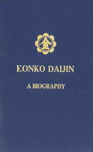 Konko Daijin - A Biography (英訳金光大神)