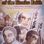 The Founder OF the Konko Faith