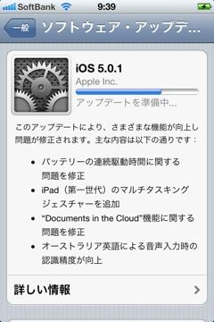 20111111-100411.jpg
