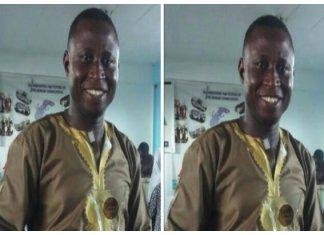 Amadu Mohammed