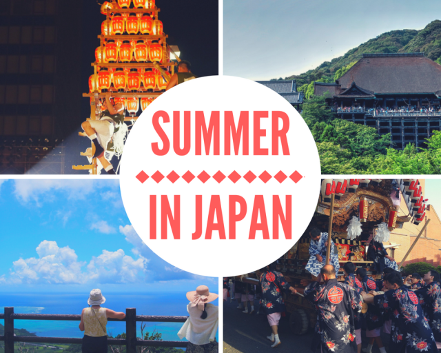 When is the best time to visit Japan? Summer in Japan