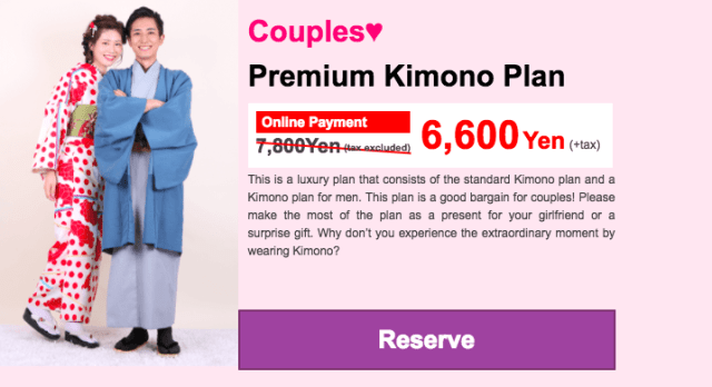 How to Rent a Kimono - Couples Kimono Package at Wargo
