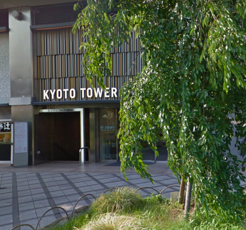 How to Rent a Kimono - Wargo Kyoto Station Entrance