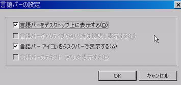 PCサポート・エイム