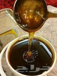 العسل الحر  منطقة أزيلال
