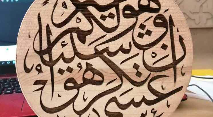 أية قرآنية