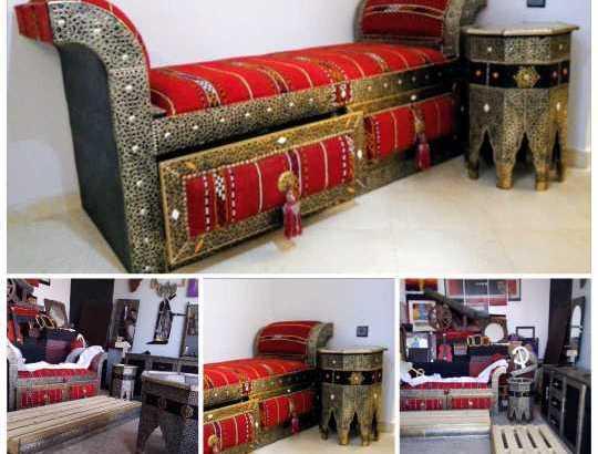 اريكة معدنية