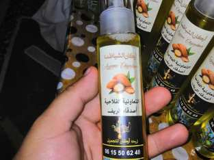 Argan Cosmetique