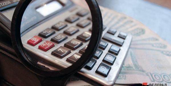 Как будут пересматривать обязательные требования для бизнеса