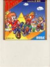 Alex Kidd BMX Race - Japan